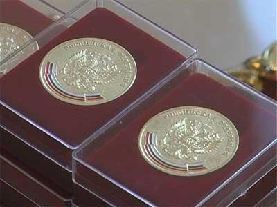 Ставропольским выпускникам вернут золотые и серебряные медали