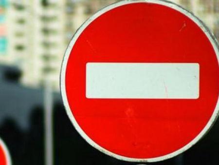 На Красную горку в Ставрополе ограничат движение транспорта