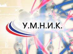 В краевом центре наградили победителей конкурса