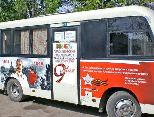 7 мая в Ставрополе пройдёт акция «Автобус Победы»