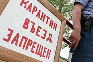 Снят режим чрезвычайной ситуации на территории поселка Солнечнодольска